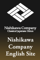 Nishikawa Company English Site